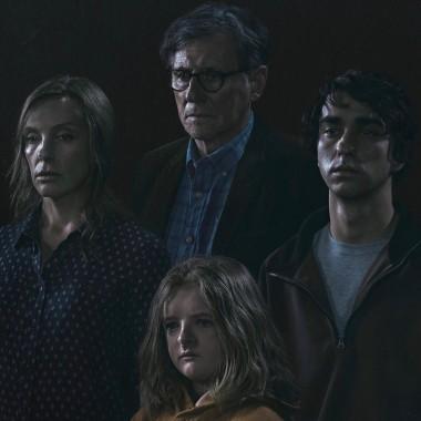 설맞이 최고의 가족영화, '유전'