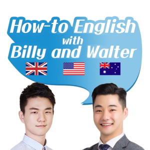How to English with Billy and Walter