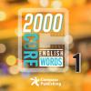 알아둬야 쓸데있는 신박한 영어사전 2000단어 -1편
