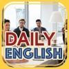 원어민이 들려주는 Daily English